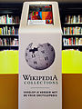 Wikipedia-collections-kiosk-textielmuseum-6.jpg