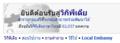 Wikipedia header globe background.png