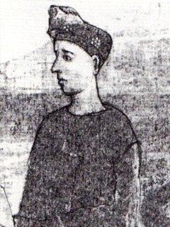 William II, Duke of Brunswick-Lüneburg German prince