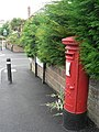 Winton, postbox No. BH9 195, Frampton Road - geograph.org.uk - 880872.jpg