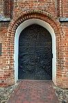 Wismar, St. Georgen, Portal.JPG