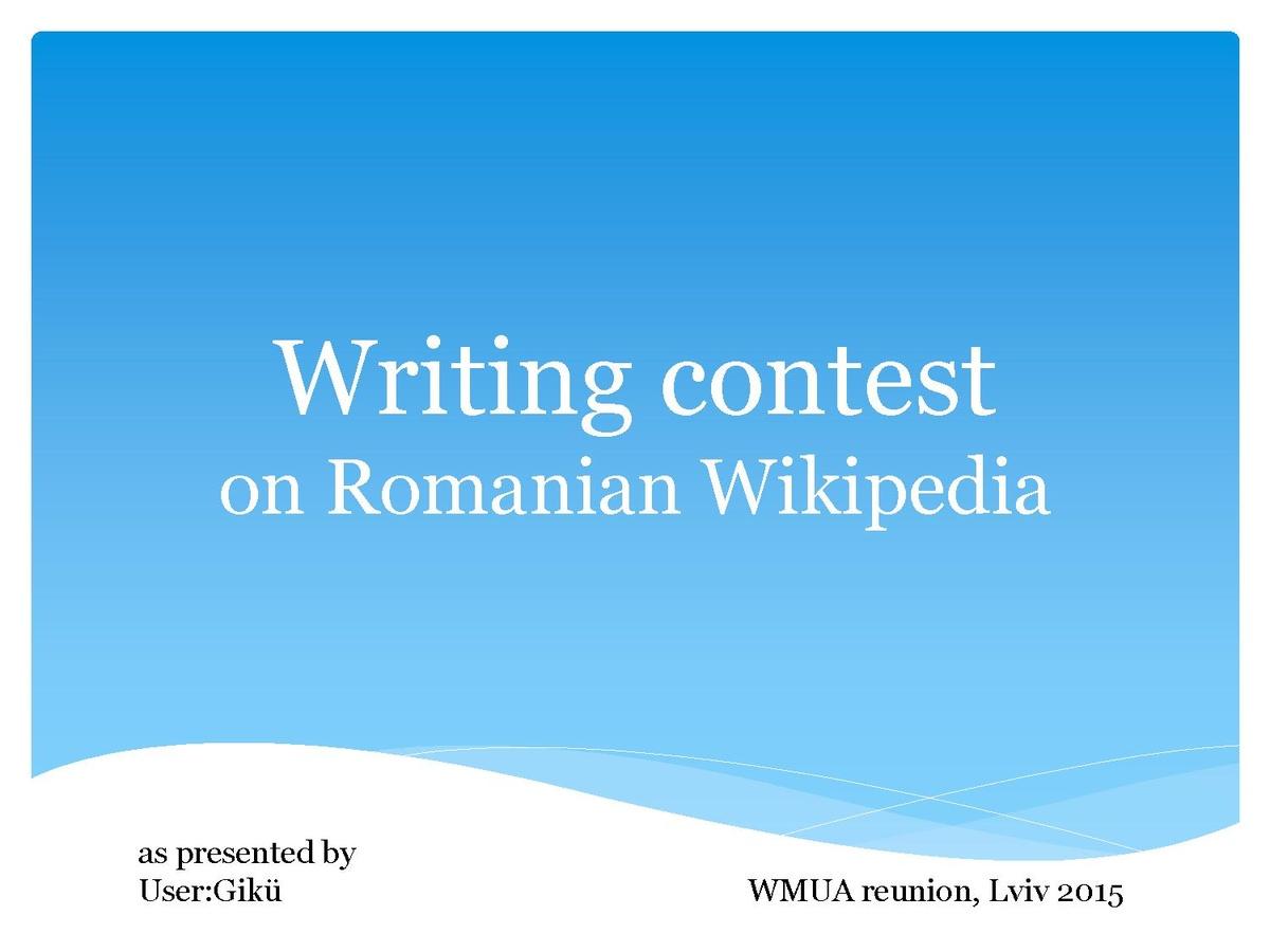 Writer's digest essay contest