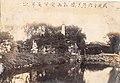 Wuxi Public Garden - 1927.jpg