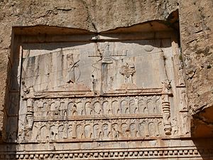 Naqsh-e Rustam - Upper register of the Achaemenid Tomb of Xerxes I