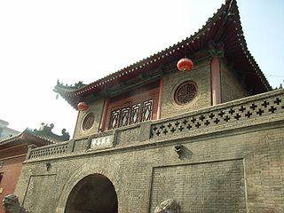building in Xi