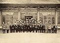 Xu Shichang 1918.jpg