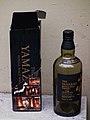 Yamazaki Single Malt Whisky.JPG