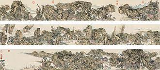 Yandang Mountains - Qing Dynasty view Yandangshan.