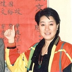 Yang Li-hua at TTV 1990s by Li Min.jpg