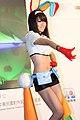 Yao Yao Kuo cosplay Tsukishiro Miina in 2009TIBE 20090209 11.jpg