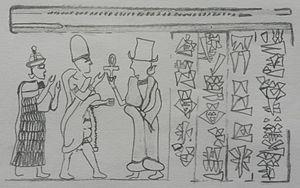Yamhad dynasty - Yarim-Lim II seal.