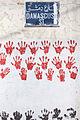 Yemen Hands (17747405395).jpg