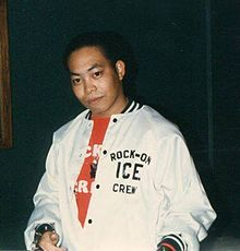 Young Fresh Kid Ice.jpg