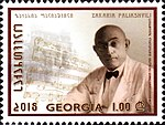 Zacharia Paliashvili 2018 stamp of Georgia.jpg
