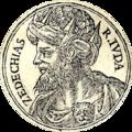 Zedekiah.png