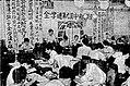 Zengakuren 9th Central Committee.jpg
