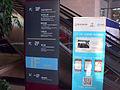 Zhejiang Provincial Museum 56.jpg