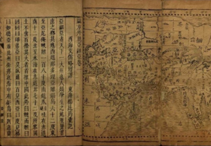 Zhifang Waiji - Pages from the Zhifang Waiji, showing the Eurasian Steppe and the Indian Ocean from the Horn of Africa to the Malay peninsula