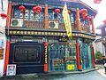·˙·ChinaUli2010·.· Hangzhou - panoramio (338).jpg