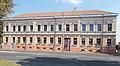 Általános Iskola, Szabadság utca 27, 2018 Dombóvár.jpg