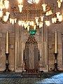 Şişli Mosque Mihrab.jpg