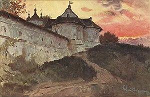 Ivan Yizhakevych - Image: Їжакевич І. С. Вежа Івана Мазепи (Печерськ). 1910 і рр