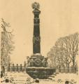 Архитектурне обличчя Полтави. 1919. № 14. Пам'ятник Слави.png