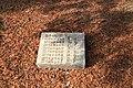 Братська могила воїнів Радянської Армії Григорівка IMG 0799.jpg