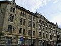 Будинок, в якому вперше на аматорській сцені виступав Курбас Лесь, загальний вид.jpg