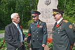 Вшанувати пам'ять героїчних захисників столиці (3) (16796196384).jpg