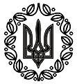 Герб УНР.jpg