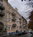 Горького 23 Киев 2012 01.jpg
