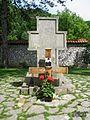 Гроб Аве Јустина - panoramio.jpg