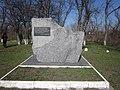 Група могил радянських воїнів 1-ша братська могила.jpg