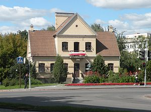 Union of Poles in Belarus - Office of the organization in Hrodna