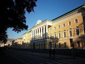 Lobanov-Rostovsky Palace - The renovated facade of the Lobanov-Rostovsky Residence, September 2011