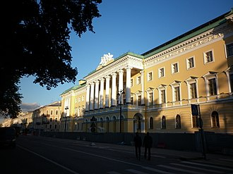 Lobanov-Rostovsky Palace - The renovated facade of the Lobanov-Rostovsky Residence, September 2011