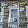 Дом с табличкой в Успенке - panoramio.jpg
