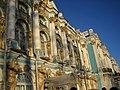 Екатерининский Дворец фрагмент.jpg