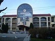 Железнодорожный вокзал. Вид со стороны привокзальной площади.