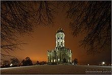 Дубровицы (Московская область) Википедия