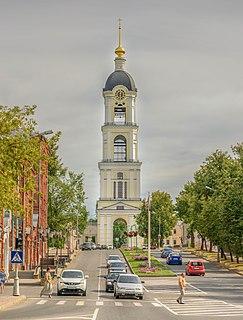 Sarov Town in Nizhny Novgorod Oblast, Russia