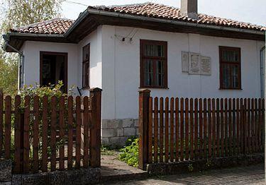Къщата музей на Филип Тотю.jpg