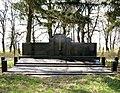 Малин, Млинівський р-н, Братська могила 374-х загиблизх чехів в роки війни.jpg
