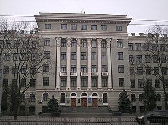 Kharkiv National Medical University - Image: Мединститут