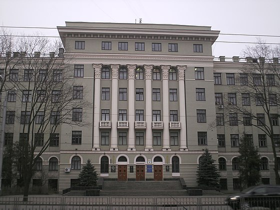 Харьковское медицинское училище 2 правила приема 2014 год скупка металла в Ульянино