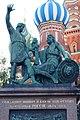Минин и Пожарский. 01.jpg