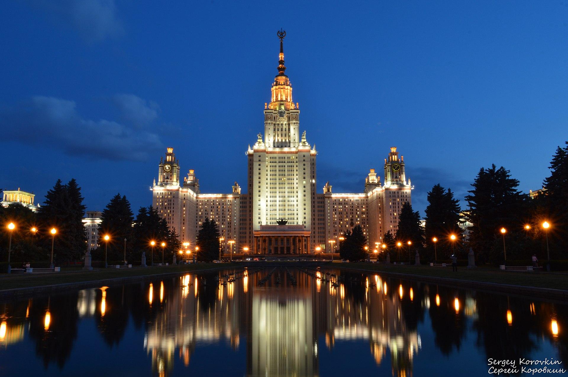 universidade estatal de moscovo  u2013 wikip u00e9dia  a