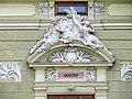 Міський театр Чернівці деталі фасаду 1.jpg