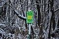 Національний природний парк Голосіївський. Охоронна табличка. 01.jpg
